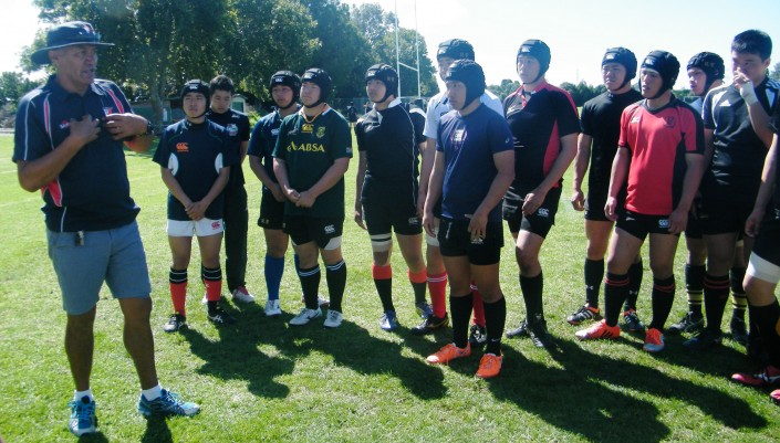 World Class Groups New Zealand Rugby Tours Partner School image