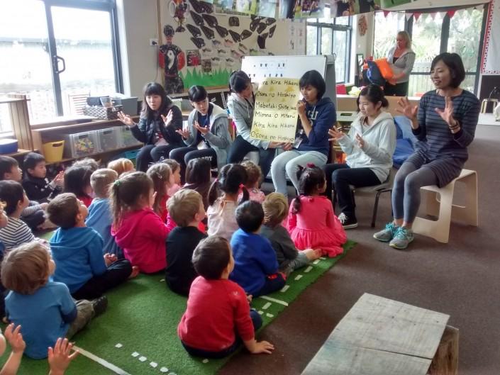 Daycare internship Oct15 World Class Groups